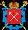 Государственное бюджетное дошкольное образовательное учреждение детский сад №55 Невского района Санкт-Петербурга
